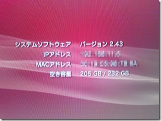 DVC00016ed